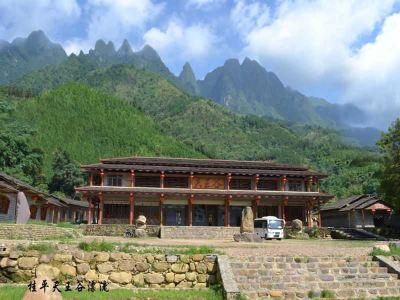 Tianwang Valley Drifting