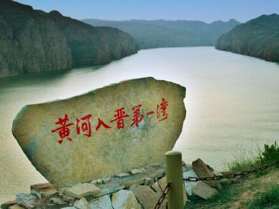 First Bay of the Yellow River