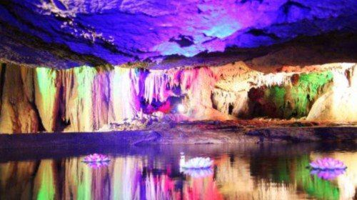 Water Curtain Cave