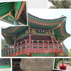Haewoljung Pavilion User Photo