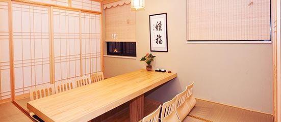 Long Gu Japanese Restaurant