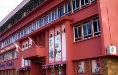 荷蘭殖民時期博物館