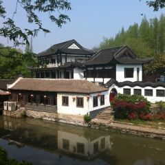 Yechun Garden User Photo