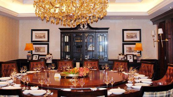 Huang Jia Jun Yi Restaurant (Jun Yi Peng Lai Hotel)