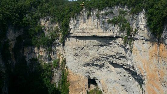 黃猄洞天坑國家森林公園