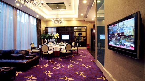 Jin Tian Hua Gao Ji Restaurant