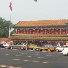 Zhongnanhai User Photo