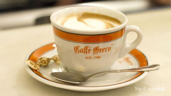 古希臘咖啡館