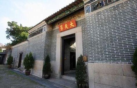 Hong Kong Xintian Dafu House