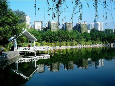 竹湖園公園