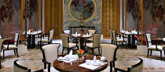 ZHEN (WanDa WenHua Hotel)