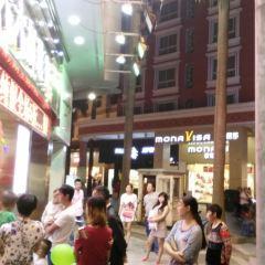 Pedestrian Street of Huagai Road User Photo