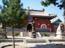 罗睺寺-五台山-hzl01