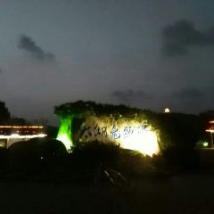 잉화구 여행 사진