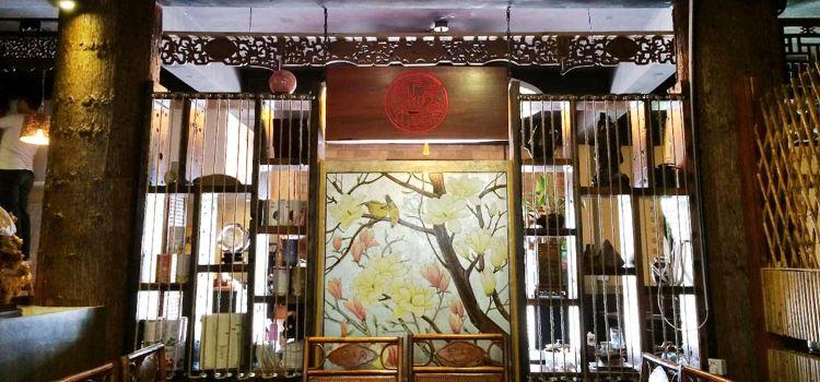 Yun Lai Ju Vegetarian Restaurant (XiangMiHu)2