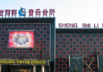 Shengshi Lidu Music Chamber