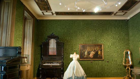 Johann Strauss Residence