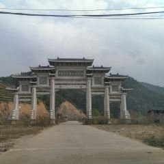 Lingtai Mountain User Photo