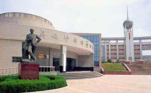 吳曉邦舞蹈藝術館