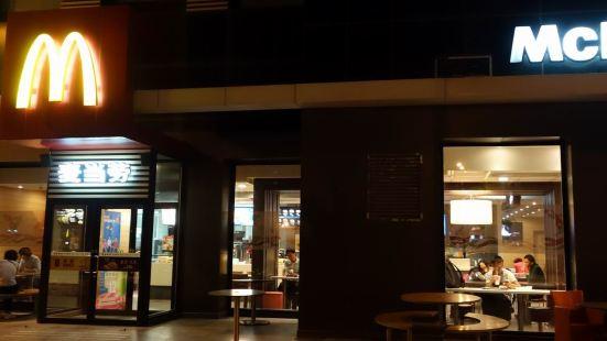 麥當勞得來速餐廳(虎灘路店)