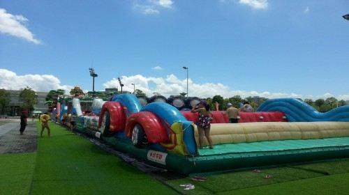 Olympic Sports Center - Parent/Child Amusement Park