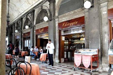Gran Caffe Chioggia