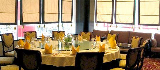 Yi Jia Chun Restaurant