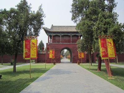 太昊伏羲陵