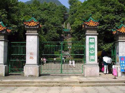 Xiongxi Park