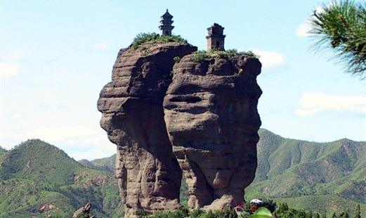 Dual Pagoda Mountain