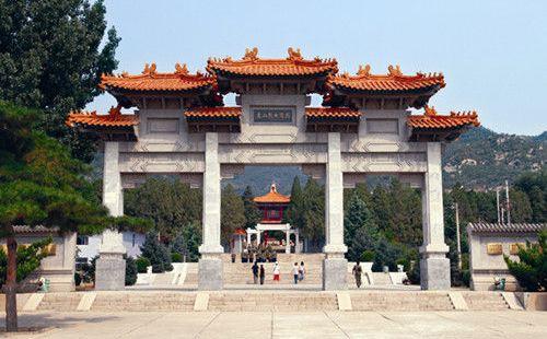 Panshan Martyrs' Cemetery