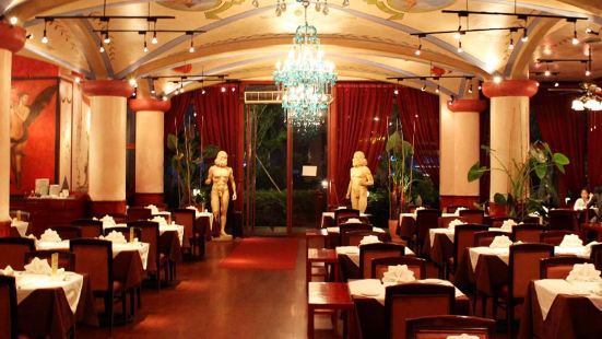AiJia Road Italian Restaurant (Huan LeHai An)