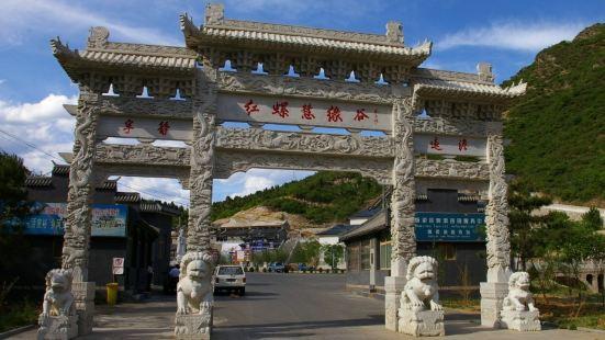 Hongluo Huiyuangu Ecology Scenic Area