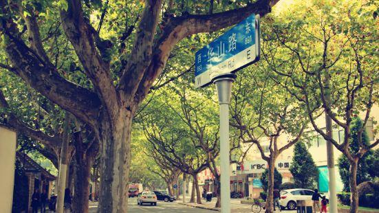Huashan Road