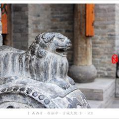 古城大院用戶圖片