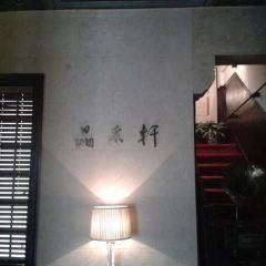 Jing Cai Xuan ( Qing Nian Hui ) User Photo