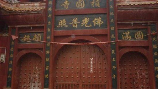 Jiyuansi