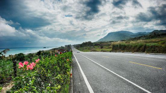 花東海岸公路