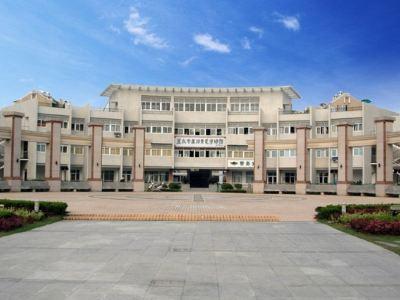 Lishui Chuzhou Celadon Museum