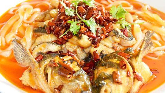 Min Shan Restaurant Sichuan Restaurant