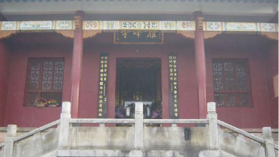 Yanfeng Temple