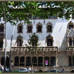 Casa Macaia (Palau Macaya) User Photo