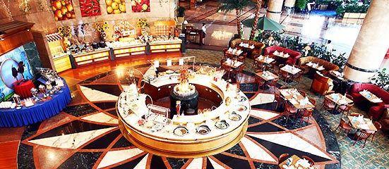 Wei Jing Guo Ji Restaurant