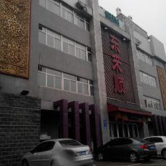 東來順(新華路店)用戶圖片