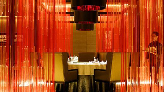 Le Meridien Hotel Chongqing Chinese Restaurant