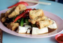 惠州美食图片-酿豆腐