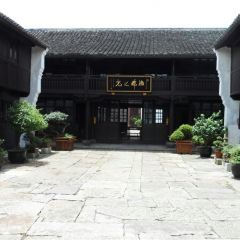 中國海洋漁業博物館用戶圖片