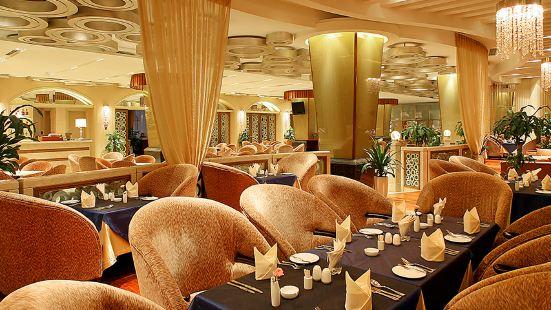 King Rain Chinese Restaurant