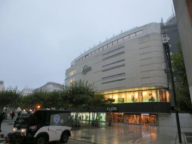 佳樂麗商廈法蘭克福警察總局店
