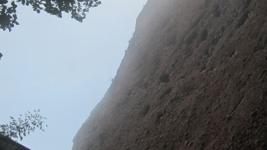 Guanyanshan Scenic Area